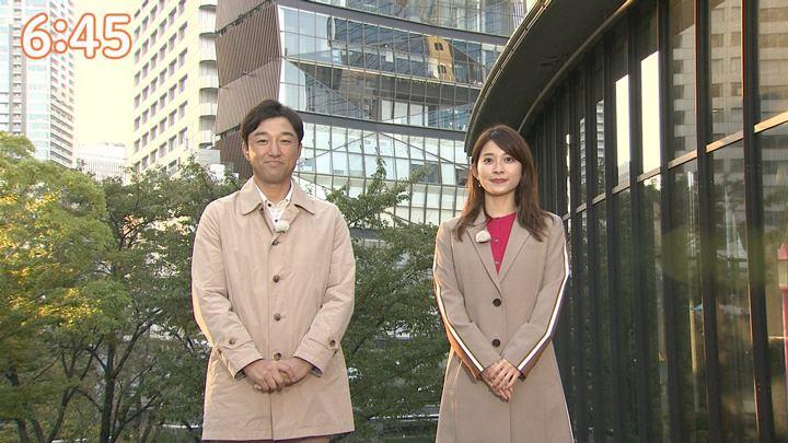 2019年11月04日山本里菜の画像05枚目