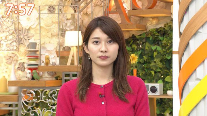2019年11月04日山本里菜の画像07枚目