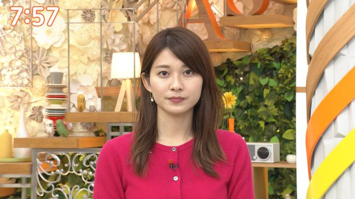 2019年11月04日山本里菜の画像10枚目