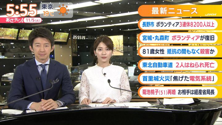 2019年11月05日山本里菜の画像02枚目