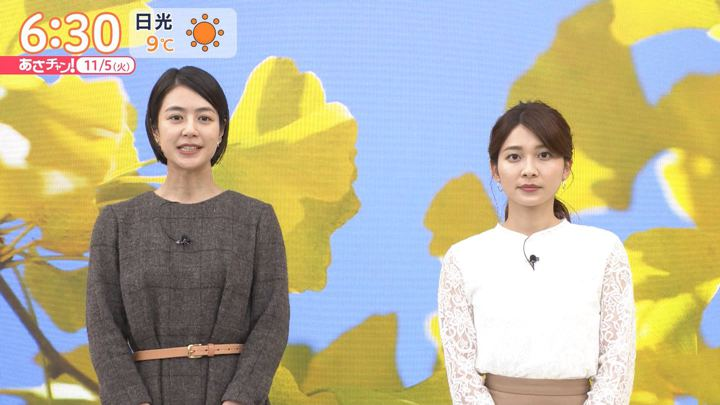 2019年11月05日山本里菜の画像03枚目