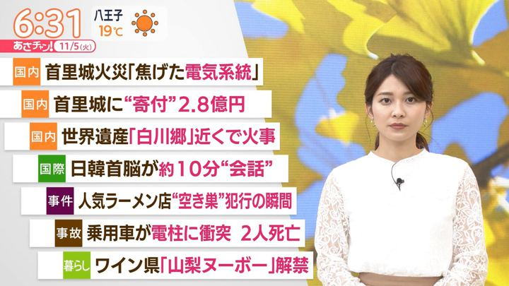 2019年11月05日山本里菜の画像04枚目
