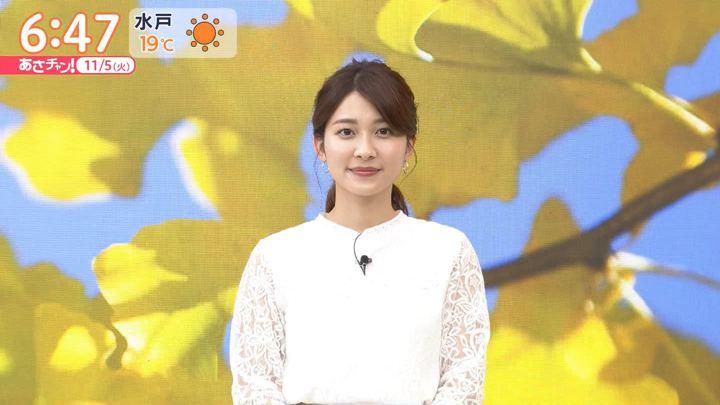 2019年11月05日山本里菜の画像06枚目