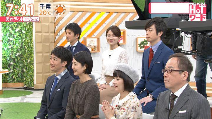 2019年11月05日山本里菜の画像08枚目