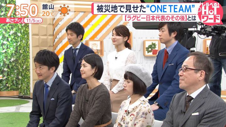 2019年11月05日山本里菜の画像09枚目