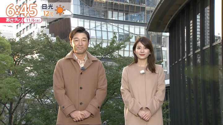 2019年11月06日山本里菜の画像03枚目