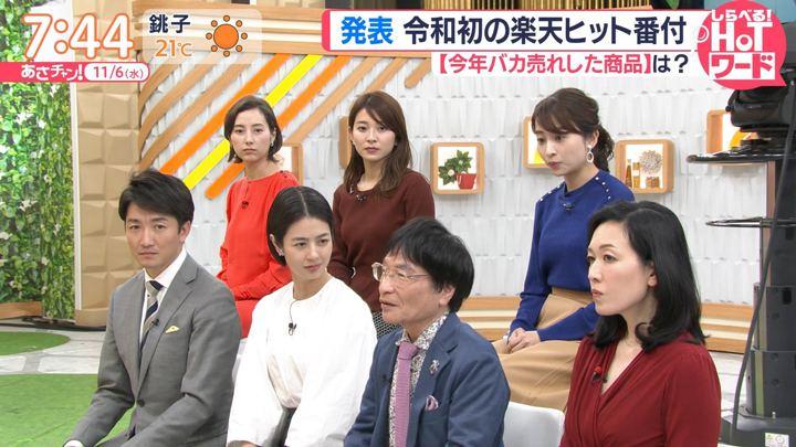 2019年11月06日山本里菜の画像05枚目
