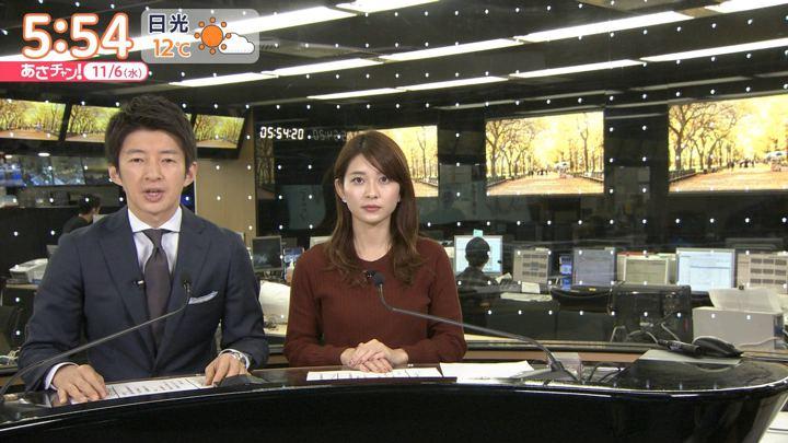 2019年11月07日山本里菜の画像02枚目