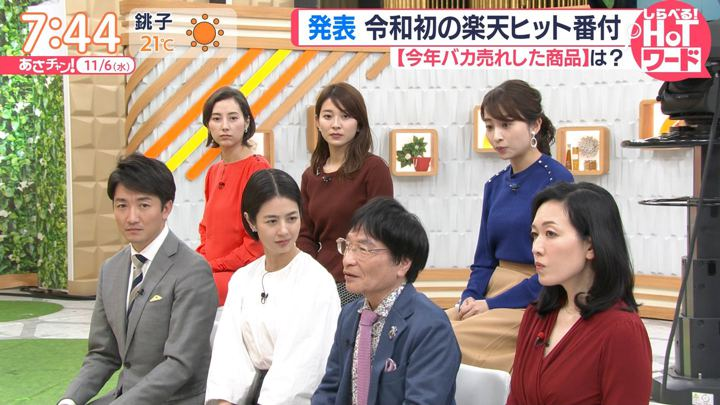2019年11月07日山本里菜の画像06枚目