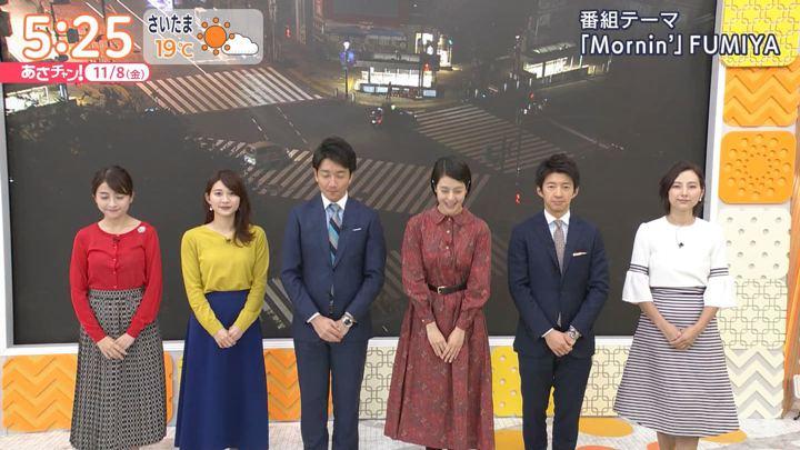 2019年11月08日山本里菜の画像01枚目