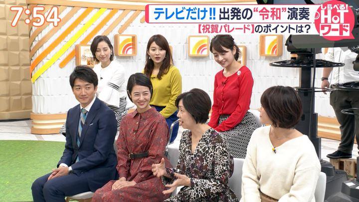 2019年11月08日山本里菜の画像06枚目