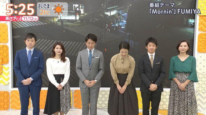 2019年11月12日山本里菜の画像01枚目