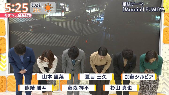 2019年11月12日山本里菜の画像02枚目