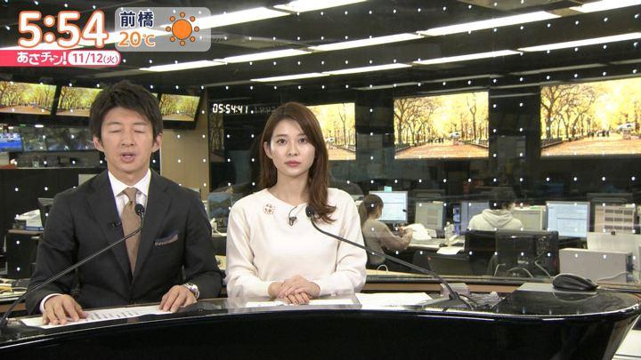 2019年11月12日山本里菜の画像03枚目