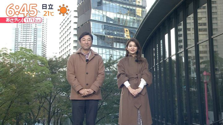 2019年11月12日山本里菜の画像04枚目