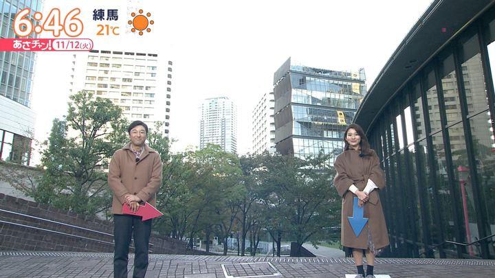 2019年11月12日山本里菜の画像06枚目