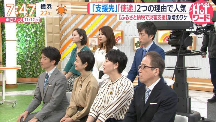 2019年11月12日山本里菜の画像07枚目