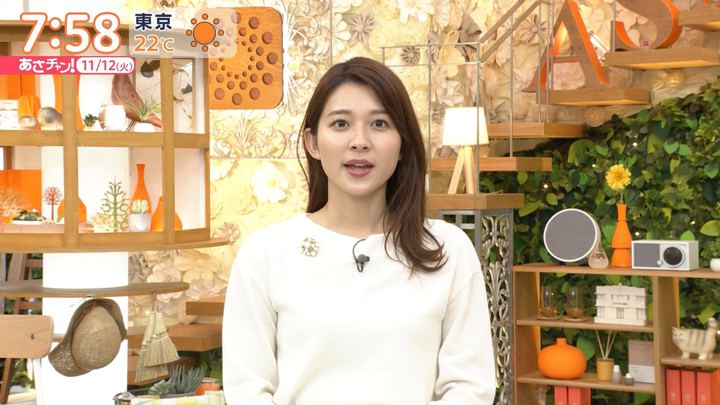 2019年11月12日山本里菜の画像08枚目