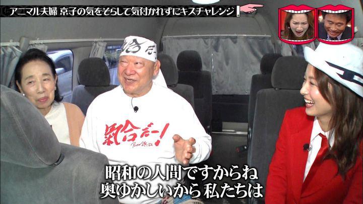 2019年11月13日山本里菜の画像02枚目