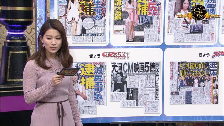 2019年11月17日山本里菜の画像02枚目