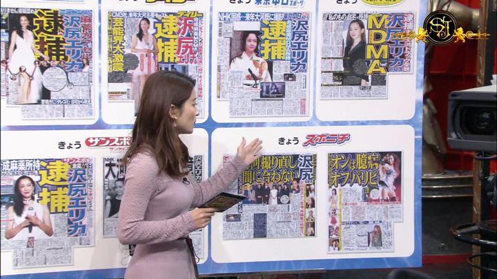 2019年11月17日山本里菜の画像03枚目