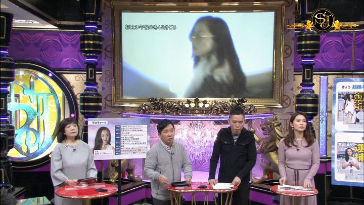 2019年11月17日山本里菜の画像04枚目