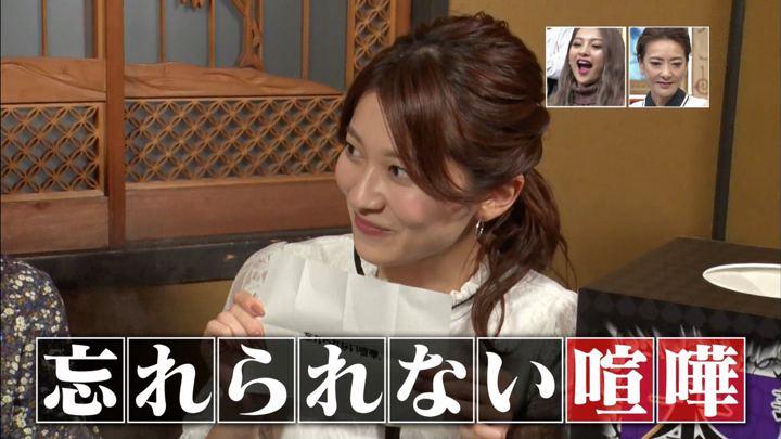 2019年11月17日山本里菜の画像17枚目