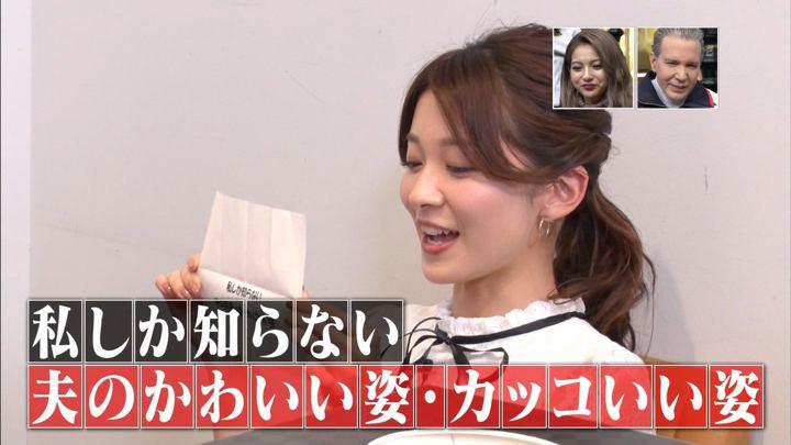 2019年11月17日山本里菜の画像22枚目