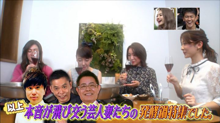 2019年11月17日山本里菜の画像23枚目