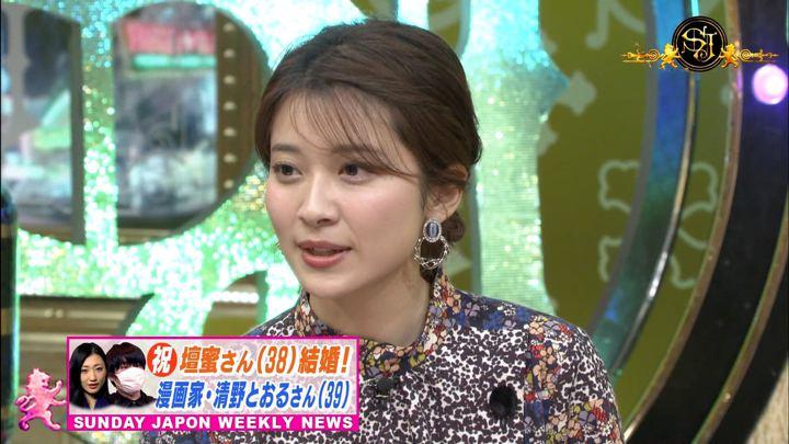 2019年11月24日山本里菜の画像02枚目