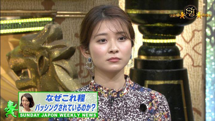 2019年11月24日山本里菜の画像07枚目