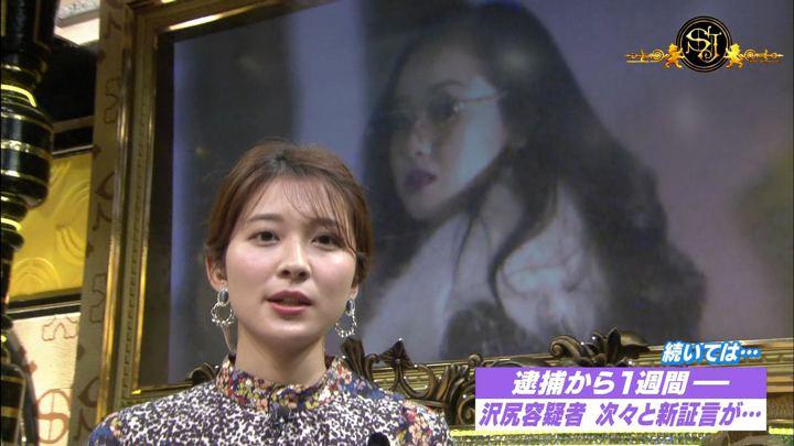 2019年11月24日山本里菜の画像09枚目