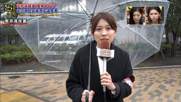 2019年11月24日山本里菜の画像11枚目