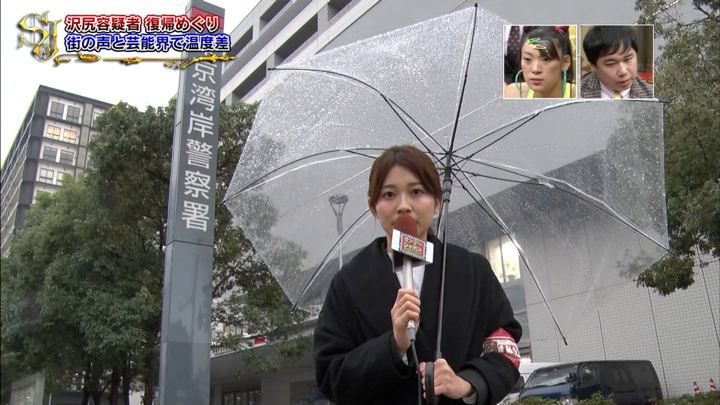 2019年11月24日山本里菜の画像12枚目