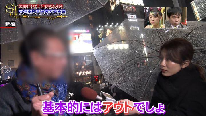 2019年11月24日山本里菜の画像13枚目