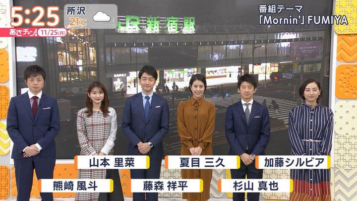 2019年11月25日山本里菜の画像01枚目