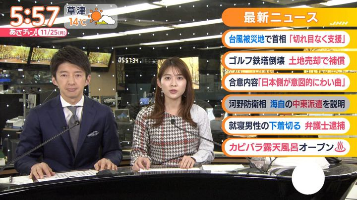 2019年11月25日山本里菜の画像03枚目
