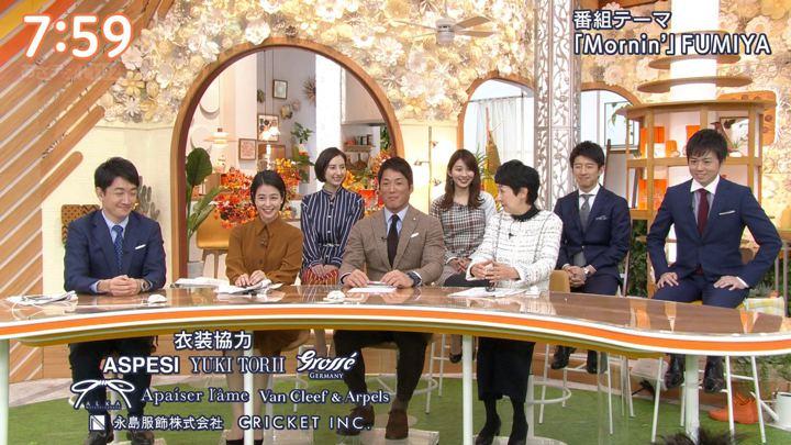 2019年11月25日山本里菜の画像07枚目