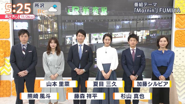 2019年11月26日山本里菜の画像01枚目