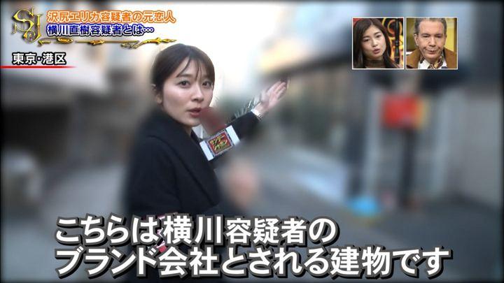 2019年12月01日山本里菜の画像07枚目
