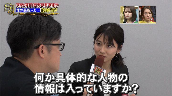 2019年12月01日山本里菜の画像08枚目