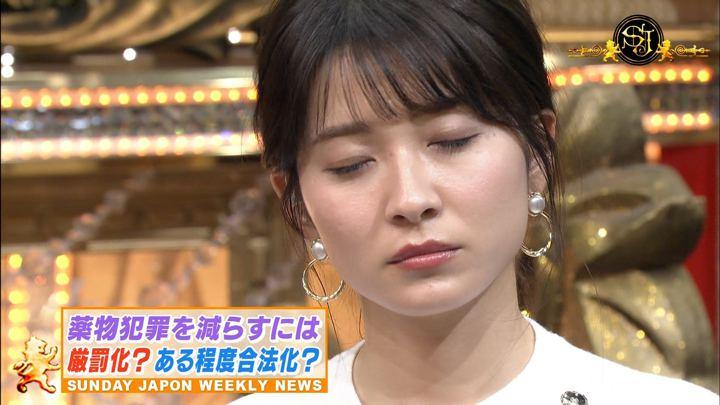 2019年12月01日山本里菜の画像11枚目