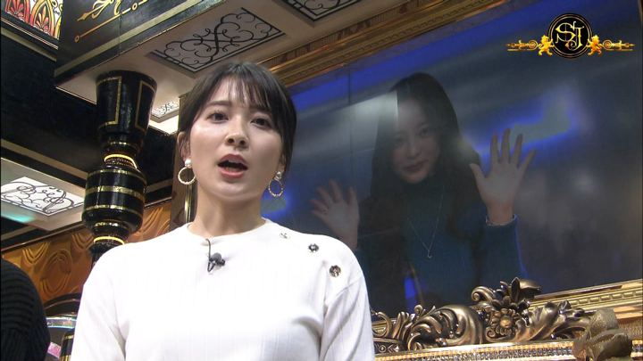 2019年12月01日山本里菜の画像14枚目