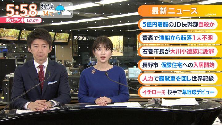 2019年12月02日山本里菜の画像03枚目