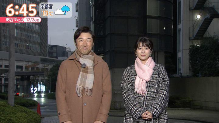 2019年12月02日山本里菜の画像04枚目