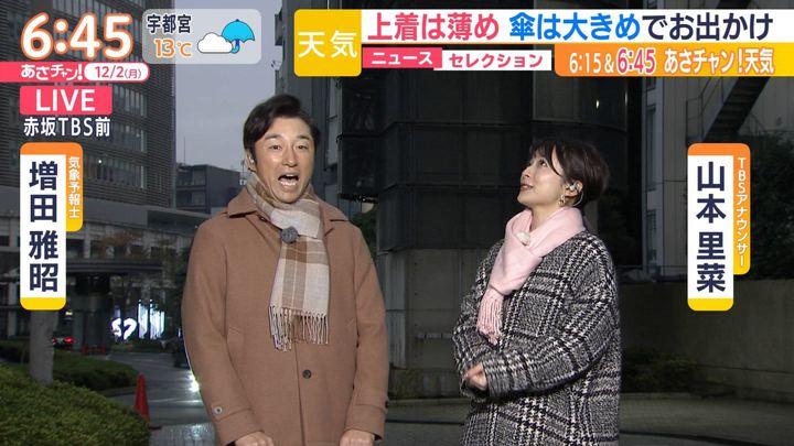 2019年12月02日山本里菜の画像05枚目