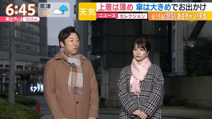 2019年12月02日山本里菜の画像06枚目