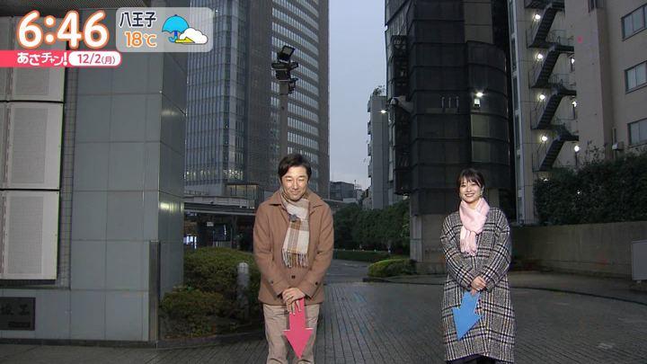 2019年12月02日山本里菜の画像07枚目