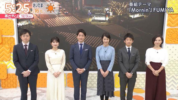 2019年12月03日山本里菜の画像01枚目