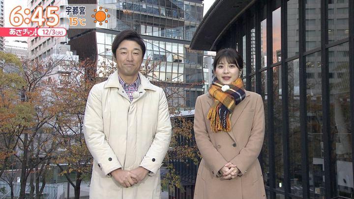 2019年12月03日山本里菜の画像03枚目